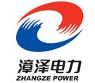 中国弛名商标1漳泽乐虎手机app下载