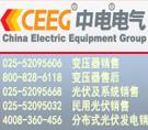 中国弛名商标10中电电气
