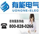 中国弛名商标11江苏有能乐虎手机app下载